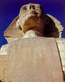 sphinx1-1